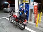 Tsuukin20161202-215542.JPG
