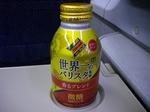 Tsuukin20171111-165346.JPG