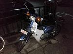 Tsuukin20180324-215155.JPG