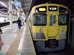 Tsuukin20181110-203635.JPG