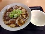 Tsuukin20190202-172756.JPG