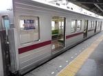 Tsuukin 20190516-094054.JPG
