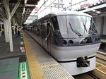Tsuukin 20190608-164930.JPG