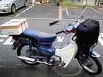 TsuukinHoya20121005-170350.JPG