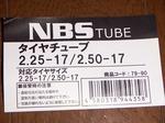 TubeNBS1128yen20141119 190449.JPG