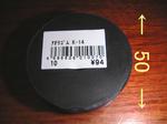 rubber-4.jpg