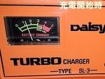 Battery1749yen 20200210-204955.JPG