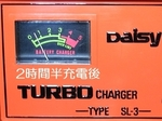 Battery1960yen@34304km20170515-172228.JPG