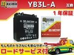 Battery2570yen@26562km20180222-220724.jpg