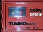 Battery2570yen@26562km20180225-162346.JPG