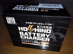 BatteryCharger4556yen 20201019-200749.JPG