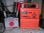 BatteryTaiwanYuasaYB3L-A20130821 195726.JPG