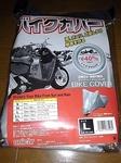 BikeCover20181110-215323.JPG