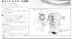 CCI20200109_00000.jpg