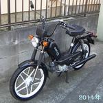 Carburetor1778kmKoukan@152km20141030 140323.JPG