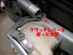 CarburetorKoukan@74km20140525 143521.JPG