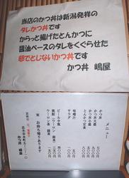 FI2056417_2E.jpg