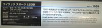 FI2618980_5E.jpg