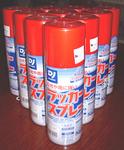 FI752357_0E.jpg