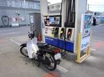 FuelTankExchange@3825km 20200228-171906.JPG