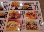 HaishaShinkoku 20200110-132951.JPG