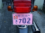 Jibaiseki20161203-153629.JPG