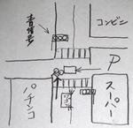 Jikonozu120113.JPG