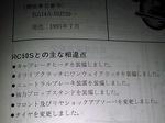 KIMG0058.JPG