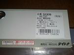 KIMG9285.JPG