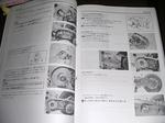 Manuals20140309 204422.JPG