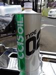 Oil TYPE02@3764km 20200215-133553.JPG