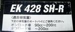 Parts20150420 185119.JPG