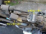Regulator1450yen@28613km 20201025-102944.JPG