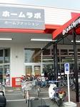 SampoAikagi20140626 152059.JPG