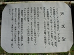 SampoChichibuKouyou20151025-130852.JPG