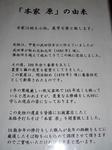 SampoChichibuRindou20180422-145030.JPG