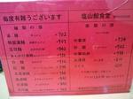 SampoEnzanKouyou20151105-140057.JPG