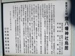 SampoEnzanSakura 20190331-162403.JPG