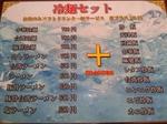 SampoFukumiken20121026-135918.JPG