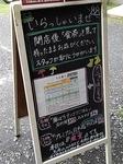 SampoHidakaOgose 20200623-113121.JPG