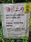 SampoHidakaOgose 20200623-135431.JPG