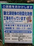 SampoHidakaOgose 20200623-143113.JPG