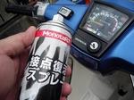 SampoHimawariTokorozawa 20200823-115602.JPG