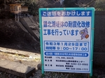 SampoKamakitako 20200104-141204.JPG
