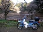 SampoKamakitako 20200104-141911.JPG