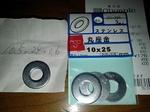 SampoKotesashi 20200425-163042.JPG
