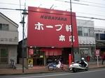SampoMurayama 20191221-143715.JPG