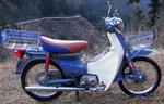 SampoOkutamaBurabura2011_0115_153947.jpg