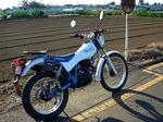SampoSaayama 20151008-151550.JPG