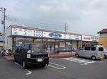 SampoTokoya 20190620-154014.JPG